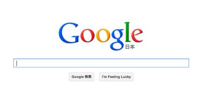 Googleが社食をタダにする理由とは?