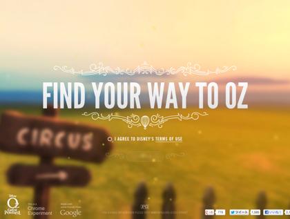 WebGLやCSS3による凄いウェブ体験!Chrome Experiment「魔法の国オズへの冒険」