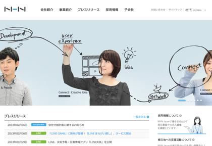 NHN Japanが会社分割 → ゲーム事業のHangame株式会社(仮称)とウェブサービス事業のLINE株式会社(仮称)に