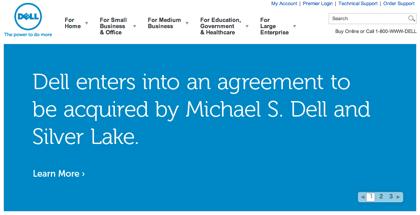 「Dell」創業者マイケル・デルらが株式を買取、株式非公開化へ