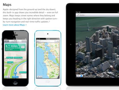 Apple「iOS 6.1.1」で日本向け地図を修正か?