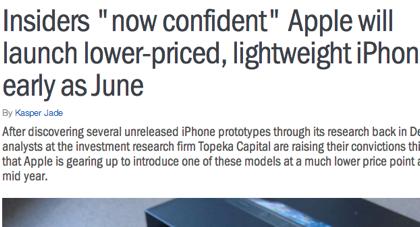 Apple、廉価版iPhoneは6月初旬にリリースか?