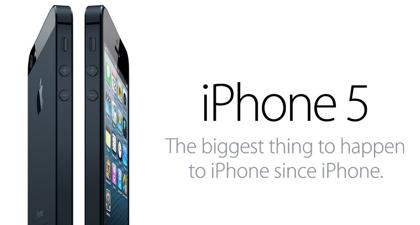 NTTドコモはついに「iPhone 5S」を販売するのか?