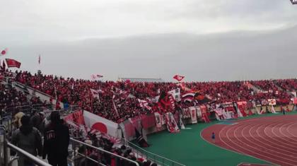 浦和レッズ・槙野智章のチャント