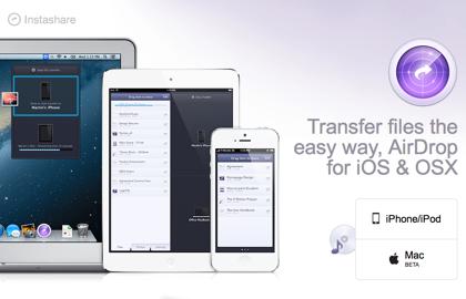 「Instashare」ドラッグ&ドロップでMacとiPhone/iPadでファイル交換できるアプリ