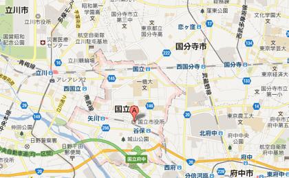 国立駅=(国分寺駅+立川駅)÷ 2