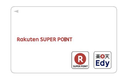 「Rポイントカード」で「楽天スーパーポイント」リアル店舗にも拡大