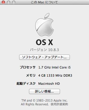Safari 6.0.3を同梱「OS X 10.8.3」リリース