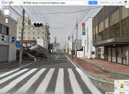 Google、福島県浪江町内の警戒区域をストリートビューで公開