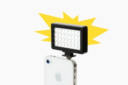 「Pocket Spotlight」iPhoneのヘッドフォンジャックに取り付けるフラッシュライト(一眼レフにもOK)