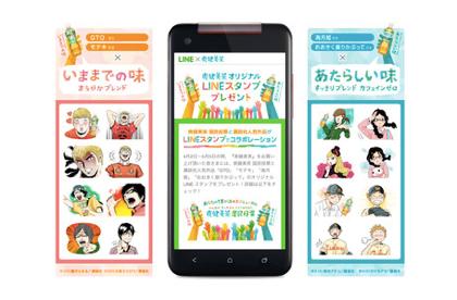 【LINE】商品購入者にオリジナルスタンプを配布できる「LINE マストバイ」提供開始
