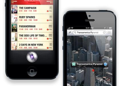 Apple、新しいiPhoneは2013年夏にリリースか?