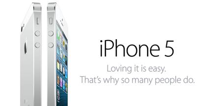 月々3円で「iPhone 5」を使う方法!?