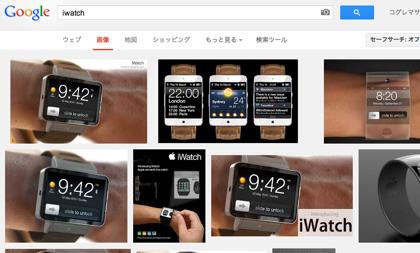 Apple取締役が「iWatch」について言及?