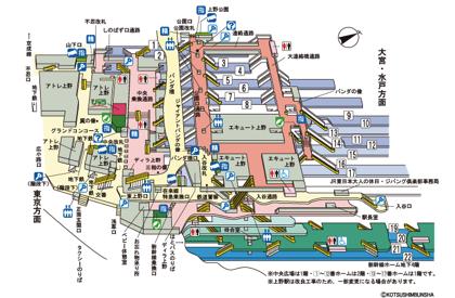 「東北縦貫線」上野駅と東京駅を結ぶ高架橋がほぼ完成する