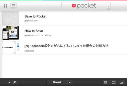 【Pocket】複数記事に対して