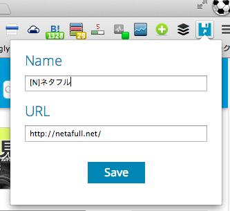 ウェブサイトをショートカットとしてデスクトップに保存するGoogle Chrome機能拡張「Save as Shortcut」