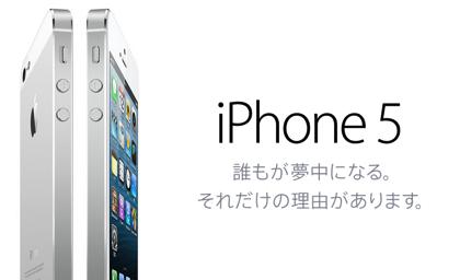 日本の消費者が選ぶスマートフォンはiPhone → 新規・機種変で66%が選ぶ