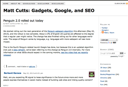 Google「ペンギンアップデート2.0」完了