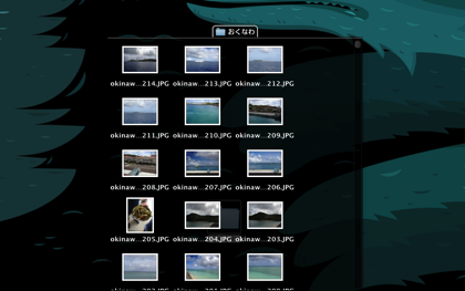 【Mac】「ポップアップウィンドウ」フォルダを画面の端に畳んでタブ化するアプリ