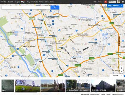 新しい「Googleマップ」にCookieを編集してアクセスする方法