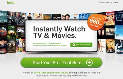 米Yahoo「Hulu」買収に名乗り