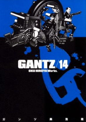 【Kindle】「GANTZ(14)」読了