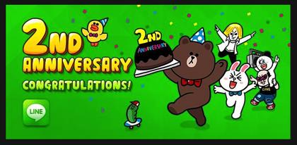「LINE」2周年を迎える!おめでとう!