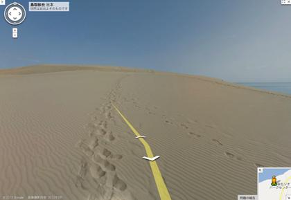 Googleストリートビュー「鳥取砂丘」が閲覧可能に!