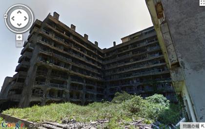 Googleストリートビューで「軍艦島」の閲覧が可能に(長崎県・端島)