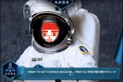 ガチで宇宙に行ける!「AXE宇宙飛行士ニッポン代表」を募集!宇宙飛行士にならないか?【PR】