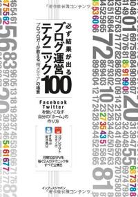 2013 07 01 2141