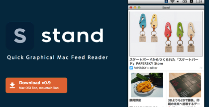 「Stand」Macのメニューバーに常駐するRSSリーダ