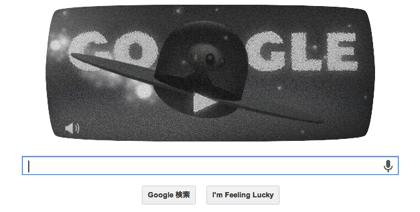 Google、2013年上半期に話題になった検索キーワードを発表