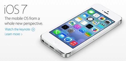 【iOS 7】あまり知られていない便利になる10の機能