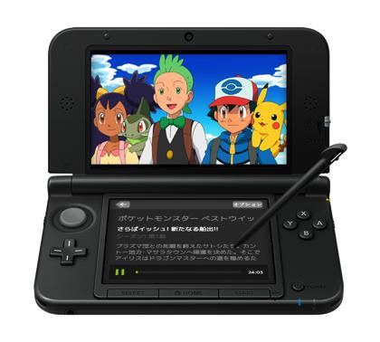 【Hulu】ニンテンドー3DS LL/3DSに対応へ!