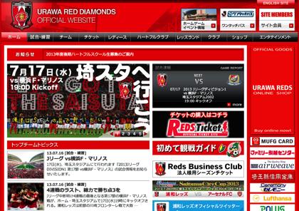 浦和レッズ、森脇良太、槙野智章、原口元気が日本代表に選出
