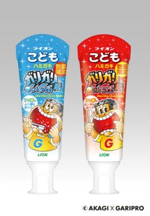 【ガリガリ君】ソーダ味とコーラ味の歯磨き粉が登場