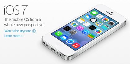 Apple、iPhoneやiPadの画面大型化をテストか?