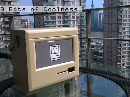 「MaCool」Old Macの外観を持ったクーラーボックス