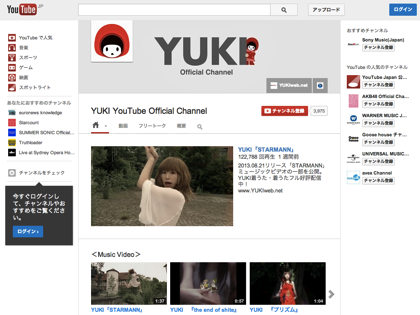 YUKIのYouTube公式チャンネル「YUKI YouTube Official Channel」