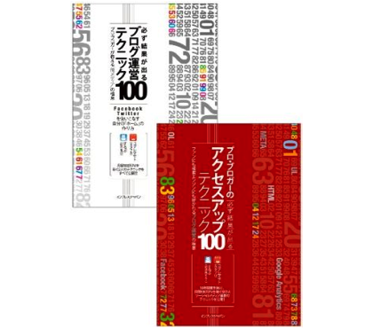 2013 08 20 2220