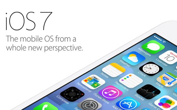「iOS 7」9月16日にリリースか?