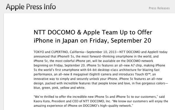 Apple、NTTドコモから「iPhone 5s」「iPhone 5c」発売することを発表