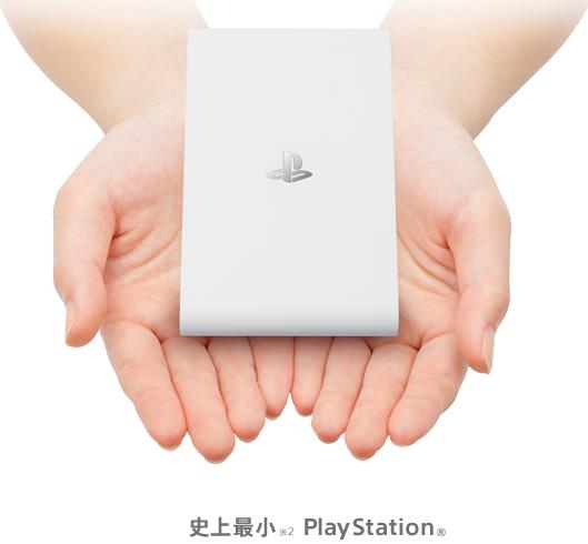 「PlayStation Vita TV」テレビに接続して楽しむセットトップボックス