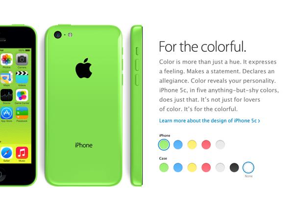【iPhone 5s/5c】関連記事まとめ