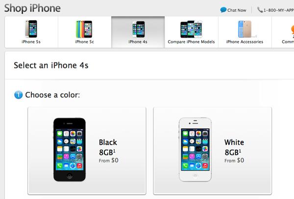 「iPhone 4s」の