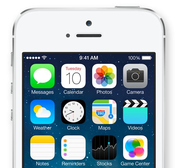 「iOS 7」リリース! → アップデートからのファーストインプレッション
