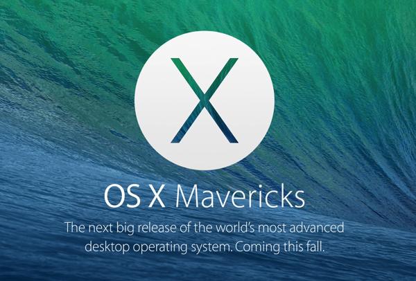 Apple、10月22日にプレスイベント開催 → 新しいiPadやOS X Mavericks発表へ