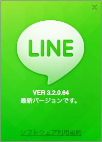 2013 10 16 0954 1